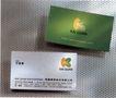 综合0138,综合,华文设计年鉴-型录卷,卡片  公司  白色与绿色