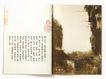 饮食0010,饮食,华文设计年鉴-型录卷,印章 古镇 溪流 划船 渡口 生活