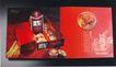饮食0024,饮食,华文设计年鉴-型录卷,