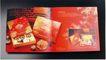 饮食0029,饮食,华文设计年鉴-型录卷,喜红 喜庆 节日