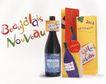 饮食0043,饮食,华文设计年鉴-型录卷,产品 商品 饮料