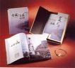 饮食0044,饮食,华文设计年鉴-型录卷,饰物 酒 山景