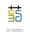 企业0189,企业,华文设计年鉴-形象卷,