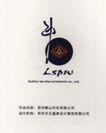 企业0197,企业,华文设计年鉴-形象卷,