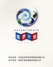 企业0207,企业,华文设计年鉴-形象卷,