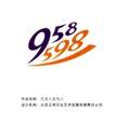 企业0224,企业,华文设计年鉴-形象卷,