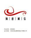 企业0242,企业,华文设计年鉴-形象卷,