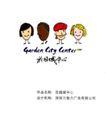 房地产0041,房地产,华文设计年鉴-形象卷,头部 面容 花园城中心