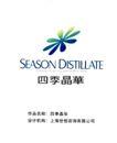 房地产0051,房地产,华文设计年鉴-形象卷,四季晶华 树叶 上海世恒咨询公司