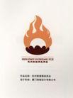 日用品0036,日用品,华文设计年鉴-形象卷,佛具 杭州敦煌佛具用品 火焰