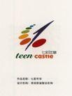 日用品0037,日用品,华文设计年鉴-形象卷,七彩年华 Teen 产品