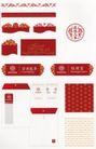 服务0164,服务,华文设计年鉴-形象卷,徽标 红色 中国龙