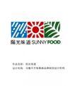 饮食0114,饮食,华文设计年鉴-形象卷,阳光味道 图文标识