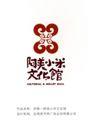 饮食0133,饮食,华文设计年鉴-形象卷,文化馆  对称图标  饮食理念