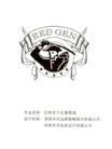 饮食0140,饮食,华文设计年鉴-形象卷,饮食   人物  标志