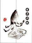 饮食0155,饮食,华文设计年鉴-形象卷,