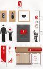 饮食0160,饮食,华文设计年鉴-形象卷,喝好茶 全国连锁 古式服装