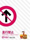 休闲快餐附近 店内 招贴,POP海报模板一,商业广告模板,直行禁止 箭头 向上 扛  汉堡包 薯片