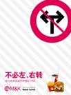 休闲快餐附近 店内招贴延展1,POP海报模板一,商业广告模板,不必左右转 圆圈 斜线 双箭头 方向