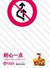 休闲快餐附近 店内招贴延展4,POP海报模板一,商业广告模板,耐心一点 扭曲 指向  遵守 交通规则