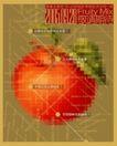 冷饮店开业预告招贴延展3,POP海报模板一,商业广告模板,红色 苹果 新鲜 选购 营养