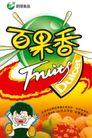 水果超市店内招贴,POP海报模板一,商业广告模板,新绿食品 百果香 哇塞 新鲜 味美 诱人