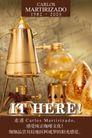 葡式咖啡厅店内招贴,POP海报模板一,商业广告模板,咖啡 煮咖啡 文化