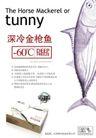 速冻鱼肉招贴延展3,POP海报模板一,商业广告模板,包装 海报 图片
