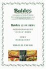 高级意大利餐厅店内招贴,POP海报模板一,商业广告模板,意大利 主题 餐厅