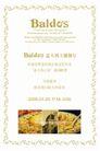 高级意大利餐厅店内招贴延展2,POP海报模板一,商业广告模板,美味 饮食 Baldo