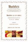 高级意大利餐厅店内招贴延展3,POP海报模板一,商业广告模板,制作 工艺 时间