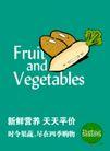 高级购物中心精品...,POP海报模板一,商业广告模板,Vegetalbe 蔬菜 平价
