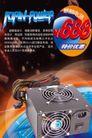 PC电源促销,POP海报模板七,商业广告模板,麒麟电源 优惠价 盒装 电线 整齐 功能 强大