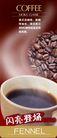 咖啡店内招贴,POP海报模板三,商业广告模板,咖啡 咖啡豆 液体 新式 登场  美味 享受