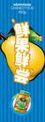 水果罐头新品上市延展2,POP海报模板三,商业广告模板,梨子 水分 新鲜 黄色 熟透