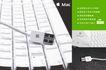 品牌键盘推介海报,POP海报模板九,商业广告模板,键盘 插头 USB接口 连接 上网 操作