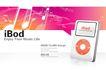 随身音频播放器产品推介,POP海报模板九,商业广告模板,Ibod 音乐 电子产品