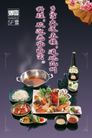 日式火锅餐具垫纸,POP海报模板二,商业广告模板,乡雪 料理 地道 材料 调料