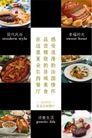 高级餐厅招贴,POP海报模板二,商业广告模板,面包 佳肴 生活