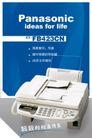 品牌传真机推介海报,POP海报模板八,商业广告模板,复印 打印 传真 快速 方面 机型