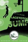 篮球鞋品牌形象海报,POP海报模板八,商业广告模板,运动 篮球 运动鞋