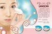 粉底霜产品介绍,POP海报模板六,商业广告模板,美容 戒指 皮肤