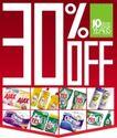 场周年店庆挂旗,POP海报模板四,商业广告模板,加量 百分比 周年 洗衣粉  包装