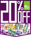 场周年店庆挂旗延展1,POP海报模板四,商业广告模板, 20% 十周年 图片 蓝色 多边形