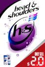 洗发水卖场海报延展3,POP海报模板四,商业广告模板,Head 价格 商标