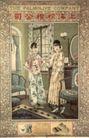 360度作品0040,360度作品,国际招贴画设计,上海 在房里 闺房