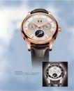 肖邦01,世界名表,国际招贴画设计,