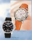 肖邦07,世界名表,国际招贴画设计,手表 秒显表 精确表