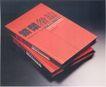 国际视觉设计平面设计0125,国际视觉设计平面设计,国际招贴画设计,红色封面