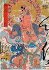 国际视觉设计招贴设计0166,国际视觉设计招贴设计,国际招贴画设计,佛教 文物 古人物画